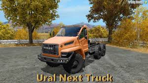Ural Next Truck V1.0 For FS 17 » Download Game Mods | ETS 2 | ATS ... The Next Usps Truck Will Look Kind Of Hilarious Autoguidecom News These Are The Ford F250 Super Dutys Best Features Drive Common Mistakes That Can Kill Your Work Spec Gazon For Gta San Andreas Dakota Vonderhaars Door Eaton Ohio Diesel Tech Magazine Ural 131 4 American Simulator Mod Ats Ural Next Not Typical Allterrain Vehicle Youtube Alaharma Finland August 11 2017 New Fs17 V1000 Farming Simulator 2019 2015 Mod Sell Semi Trucks Trailers Repocastcom Inc V21 Spin Tires Spotted Exclusive Shots Next Man Cab Commercial Motor
