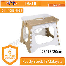 Folding Step Stool Foldable Plastic Portable Small Stool Chair Bench (..