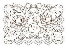 Japanese Christmas Coloring Pages Kawaii For Free