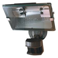 categories motion activated security lighting heathzenith