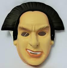 Halloween Resurrection Mask by Vintage Babylon 5 Londo Mollari Halloween Mask 1994 Rubies Costume