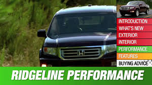 2013 Honda Ridgeline Review - YouTube Honda Ridgeline Front Grille College Hills 2013 Review Youtube Used Du Bois 45 5fpyk1f77db001023 Rt For Sale Palm Harbor Fl Preowned Sport Crew Cab Pickup In Highlands For Sale Collingwood 5fpyk1f79db003582 Dch Academy Old 4x4 Rtl 4dr Research Groovecar Pilot Touring White Diamond Pearl Accsories Detroit 20 New Car Reviews Models Wnavi Canton Oh Stock T4344a Price Photos Features
