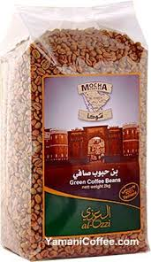 Mocha Yemen Green Coffee Beans 100 Pure Yemeni From The Region
