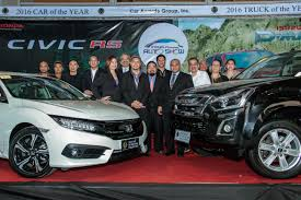 Car Awards Group, Inc. (CAGI) Opens 2017 Season For Car, Truck ... 2016 Gmc Canyon Diesel Autoguidecom Truck Of The Year Truck Year Chevrolet Chevy 3 Muscle Cars Zone Pickup Nissan Titan News Carscom 1936 Ford A New Life For An Old Photo Gallery The Green Of Finalists Are Here Check It Out Super Duty Is 2017 Motor Trend Daf Trucks Cf And Xf Line Are Voted Intertional Trucks At 2018 Detroit Auto Show Everything You Need To Introduction 2015 Part 2 Youtube North American Car Utility Awards Nactoy Honda Share Spotlight