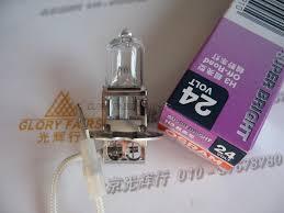 2pcs osram 62243 h3 24v 100w halogen l dental chair unit lights