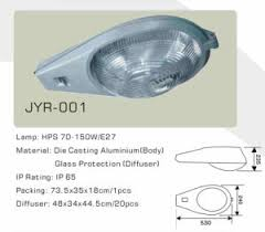 Sodium Vapor Lamp Construction by China Sodium Vapor Light Fixture 150w E27 China Sodium Vapor