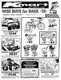 Live Christmas Trees At Kmart by Kmart August 1973 1970 U0027s U0026 1980 U0027s Newspaper Vintage Retail Ads