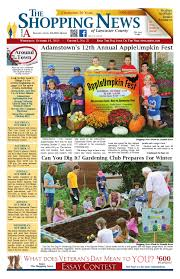 Emmaus Halloween Parade 2015 Date by 10 14 Issue By Shopping News Issuu