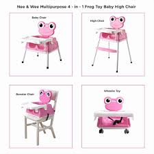 100 Frog High Chair Neeandwee Pictures JestPiccom
