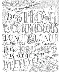 Adult Coloring Page Joshua 19 Be Strong And Courageous