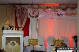 What Is A Muslim Prayer Curtain by Video