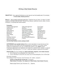 How List Education On Resume Examples In Progress Should You First Your Awesome 251933 Large 1550