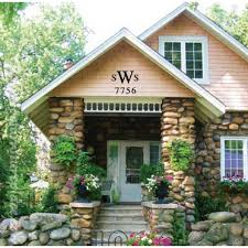 Village Wrought Iron House Letter E