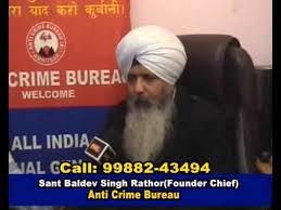crime bureau anti crime bureau 2