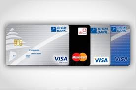 plafond debit carte visa cards blom bank retail