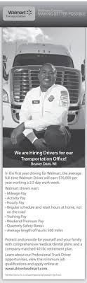 Positions Open: Drivers At Walmart Transportation Office Walmart Truck Driver Commercial Best Resource Truck Driving Jobs Video Youtube Crete Carrier Cporation Apply In 30 Seconds Driver Named Grand Champion Porterville Ca Careers Walmarts New Protype Has Stunning Design Receives New For Accidentfree Record Asda Home Shopping Tracy Morgan Case Who Hit Limo Pleads Guilty Cnn Walmart Truckers Review Jobs Pay Time Equipment After Settlement Tearful Thanks Stepping