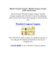 Wayfair Coupons Codes