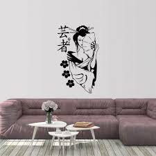 geisha mädchen inspiriert design japanischen wohnkultur wand kunst aufkleber vinyl innen dekoration wohnzimmer schlafzimmer wand aufkleber 3810
