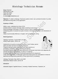 Medical Laboratory Technician Resume Sample Examples Template School Objective Administrative Lab