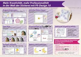 Software PE Design Plus 2