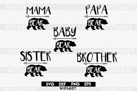 Arrow Mama Bear Svg Papa Brother Sister