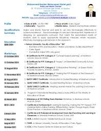 Cv Of Mr Mohammed Abdel Gaid Arabic And Islamic Teacher Rh Slideshare Net Cover Letter Resume Sample