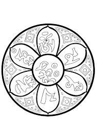 Turkish Flower Mandala Tibetian Om Mantra