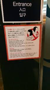 Odaiba Tokyo Oedo Onsen Monogatari No Tattoos Allowed