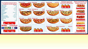 Dominos Pizzas Menu / Half Price Hook Up Online Vouchers For Dominos Cheap Grocery List One Dominos Coupons Delivery Qld American Tradition Cookie Coupon Codes Home Facebook Argos Coupon Code 2018 Terms And Cditions Code Fba02 Free Half Pizza 25 Jun 2014 50 Off Pizzas Pizza Jan Spider Deals Sorry To Interrupt But We Just Want Free Promo Promotion Saxx Underwear Bucs Score Menu Price Monday Malaysia Buy 1 Codes