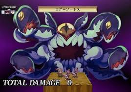 Earthbound Halloween Hack Final Boss by Games Eldritch Abomination Tv Tropes