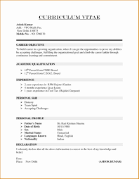 Curriculum Vitae Vs Resume Ppt Biodata Samples For Teachers And Format Nurses