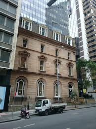 100 Bligh House New South Wales Club Building Wikipedia