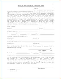Car Lease Agreement Template - Boat.jeremyeaton.co Commercial Lease Agreement Sample Luxury Mercial Trailer Rental 6 Free Templates In Pdf Word Excel Download Truck Template Choice Image Design Ideas Car Rental Agreement Form Mplate Trattialeondoro Personal Guarantee For 12 Forms 2018 Fillable Printable Handypdf Awesome Best Photos Of Commercial Tenancy 28 Images Free Missouri Unique Examples Professional Leasing Motif Administrative Officer Cover 47 Quick Fe H122560 Edujunction Renters Lease Pdf Bojeremyeatonco