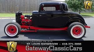 1932 Ford Hi Boy | Gateway Classic Cars | 264-DFW