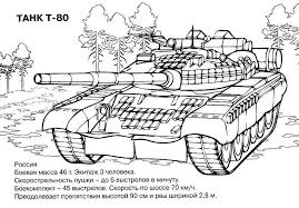 Tank Coloring Pages Free War Military 10