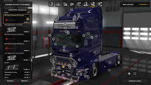 SCANIA R&S ADDONS BY POWERKASI V1.2 [1.30.x]   ETS 2 Mods - Euro ... Truck Accsories At Truckaddonscom Celebrating 35 Years In 50keda Addons For New Scania Generation V24 Tuning Mod Ets2 Mod Addons Ad Nauseam Mopar 2016 Ram Rebel Roadshow Mercedes Axor Truckaddons Update 121 For European Dlc Cabin For Simulator Accsories Updated V37 Euro Kw T908 V10 Ats American Mods Powerkasi Rs V12 130 Legendary 50kaddons V10 128x Mod Ets 2 Belltech Freebies Add Ons R2008 19241s
