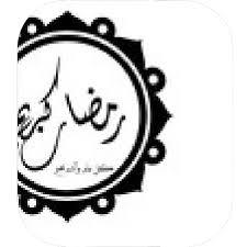 Allah God Arabic Writing Text Stoffbeutel Spreadshirt