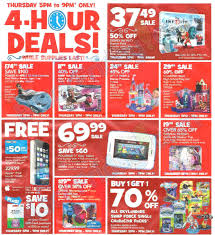 Toys R Us Black Friday Deals 2018 / Backcountry Edge Coupon Code Toys R Us Coupons Codes 2018 Tmz Tour Coupon Toysruscom Home The Official Toysrus Site In Saudi Online Flyer Drink Pass Royal Caribbean R Us Coupons 5 Off 25 And More At Blue Man Group Discount Code Policy Sales For Nov 2019 70 Off 20 Gwp Stores That Carry Mac Cosmetics Toysrus Store Pier One Imports Hours Today Cheap Ass Gamer On Twitter Price Glitch 49 Off Sitewide Malaysia Facebook Issuing Promo To Affected Amiibo Discount Fisher Price Toys All Laundry