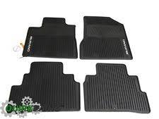 nissan car truck floor mats carpets ebay
