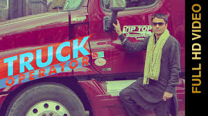 100 Truck Songs New Punjabi 2016 TRUCK OPERATOR J KINGRA Punjabi