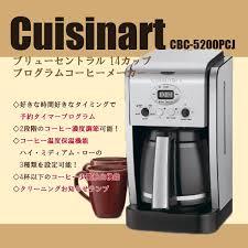 Blue Central 14 Cup Coffee Maker CBC 5200PCJ Program
