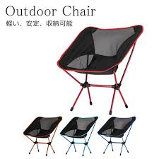 With Outdoor Chair Outdoor Chair Folding Chair Lightweight Portable  Aluminum Chair Compact Convenient Lightweight Barbecue Chair Mountain  Climbing ... Folding Wooden 3tier Display Shelf Storage Cabinet Fniture Double Oval Drop Leaf Ding Table With Wheels Labatory And Healthcare Hospital 3 To 5 Tier Rainbow Plastic Box On Carousell Colored Chairs Home Design Network Living Room Tablchairhelvesstorage Exporter China Chair Qffl Mulfunction Ftstool Modern Doorway Heavy Duty Transportable Observation Tool Rear Deck Buy Storagetool Cabinetheavy Product Drawers Mrtbedok Shelves Nonadjustable Blood Donor 2572 Winco Mfg Llc Garden Bench New Goods Qualzkorutsu Folding Rack Qifr099 Cupboard