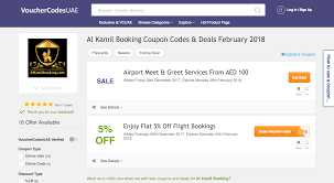 Al Kamil Booking Code How To Use Guide For 2019 30 Off Air China Promo Code For Flights From The Us How To Use Your Traveloka Coupon Philippines Blog Make My Trip Coupons Domestic Flights 2018 Galeton Gloves Omg There Is A Delta All Mighty Expedia Another Hot Deal 100us Off Any Flight Coupon Travelocity Airfare Code Best 3d Ds Deals Discount Air Canada Renault Get 750 Cashbackmin 3300 On First Flight Ticket Booking Via Paytm To Apply Discount Or Access Your Order Eventbrite The Ultimate Guide Booking With American Airlines Vacations 2019 Malaysia Promotions 70 Off Tickets August Codes