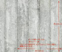 Wall Decor Target Canada by Wall Decor Target Canada Light Gray Cement Concrete Wallpaper
