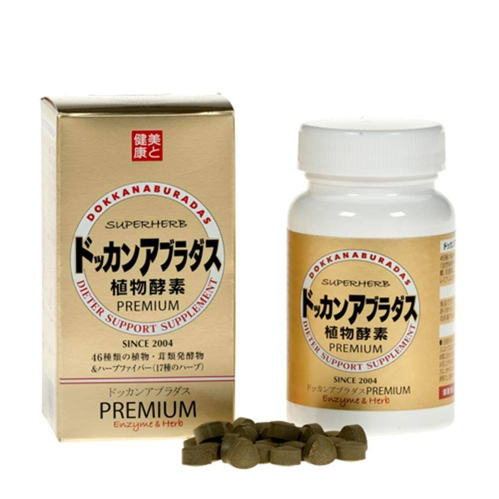 Dokkan Aburadasu Premium 180Tablets Japan Import