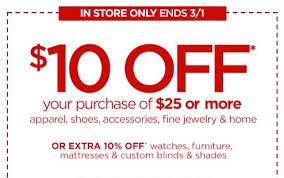jcpenney 10 25 printable coupon money saving mom