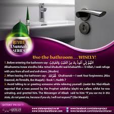 islamic dua for entering bathroom revive a sunnah use the bathroom wisely understand al