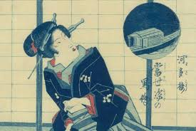 What You Should Know About Japanese Woodblock Prints