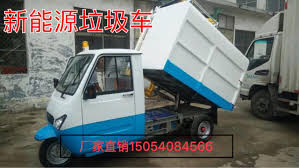 100 Garbage Truck Manufacturers Shandong Small Electric Energy Buy At Factory Price