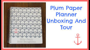 Plum Paper Planner * Unboxing And Tour + Coupon Code! Plum Paper Homeschool Planner Giveaway Coupon Code Aug 2017 Review Coupon Code Staying Organized With Oh Hello Stationery Co A Getting With A Teacher Wife Mommy Planner Review Coupon Code For Plum Paper 15 Best Planners Moms Students And Professionals Shaindels Shenigans Paper 2018 Purple Digital Background Scrapbooking No1233 Save Money Use Codes Ultimate Comparison Erin Condren Life Versus Promo Deal We Provide All Kind Of Promo Codes Coupons